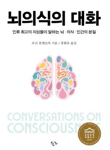 [학과뉴스] 장현우 연구원 책.jpg