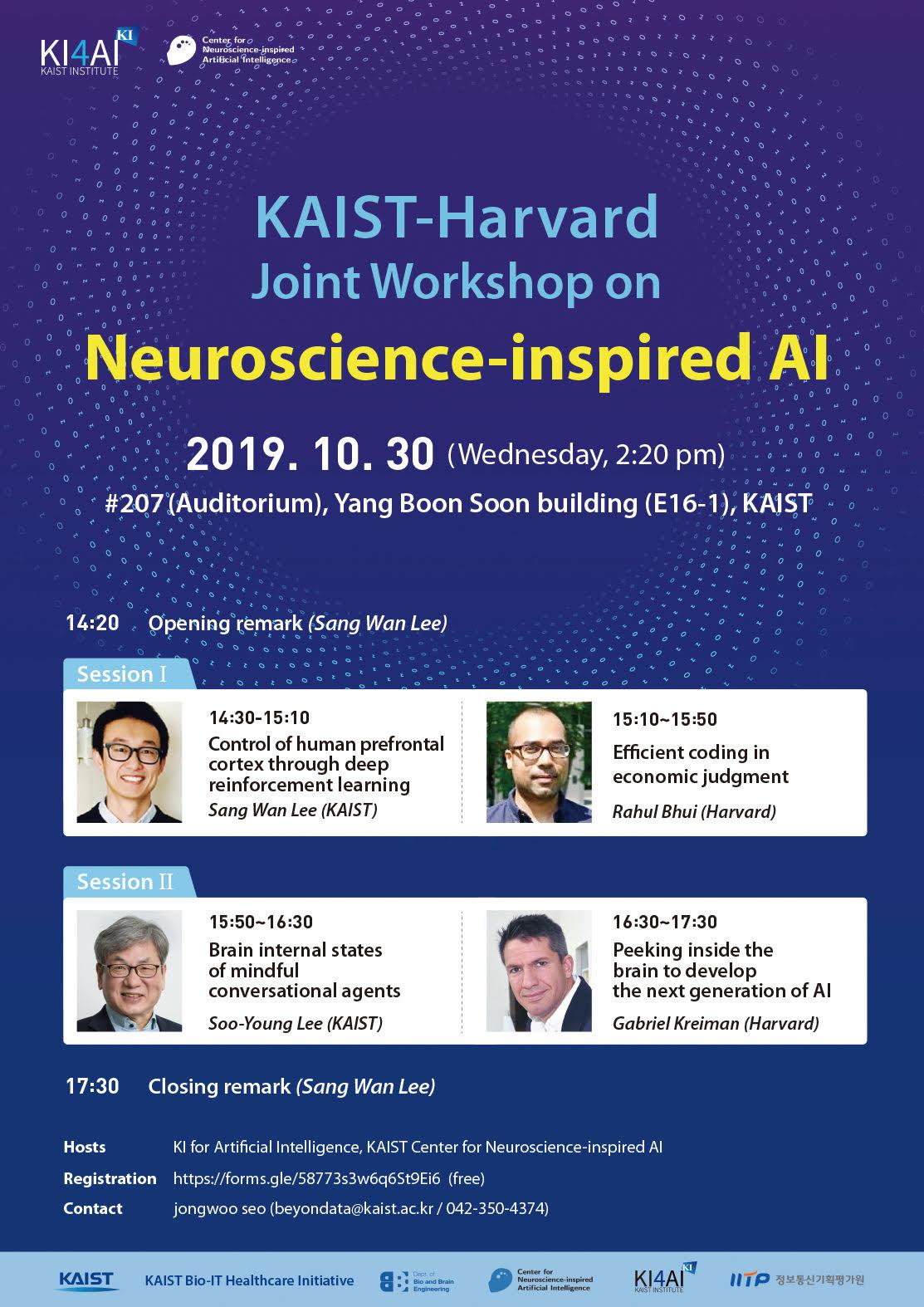 KAIST-Harvard Joint Workshop on Neuroscience-inspired AI.jpg