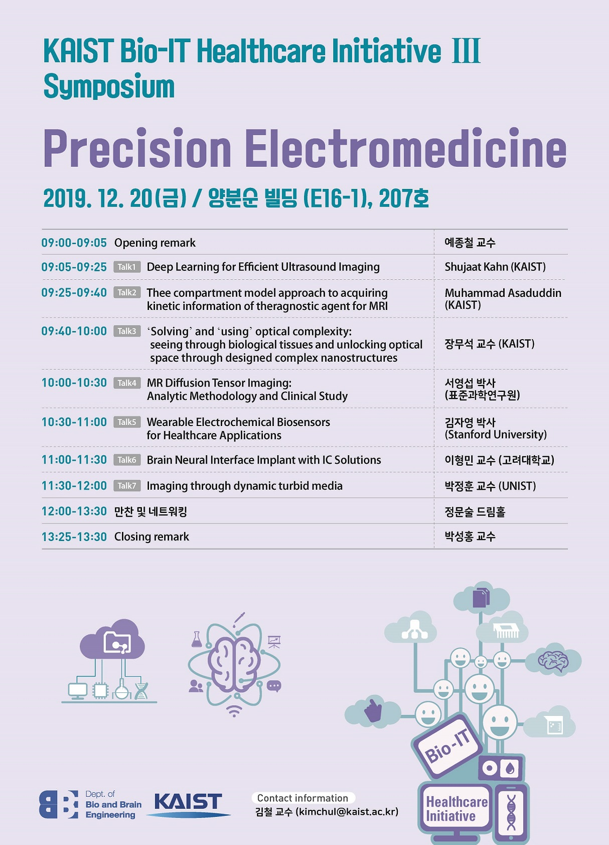 12.20_Bio-IT Healthcare Initiative III_Precision Electromedicine.jpg