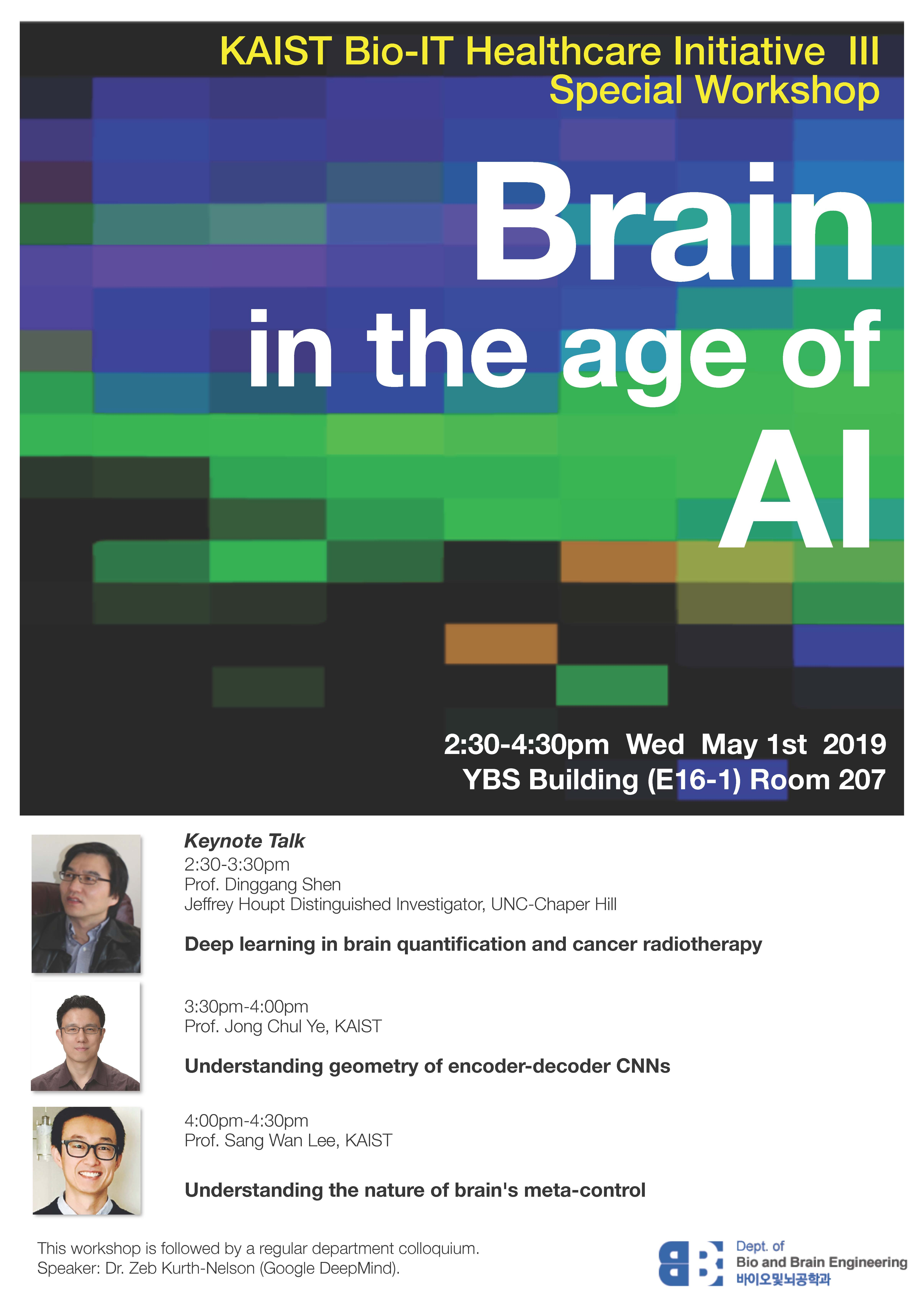 KAIST Bio-IT Healthcare Initiative III - Special Workshop(Brain in the age of AI).jpg