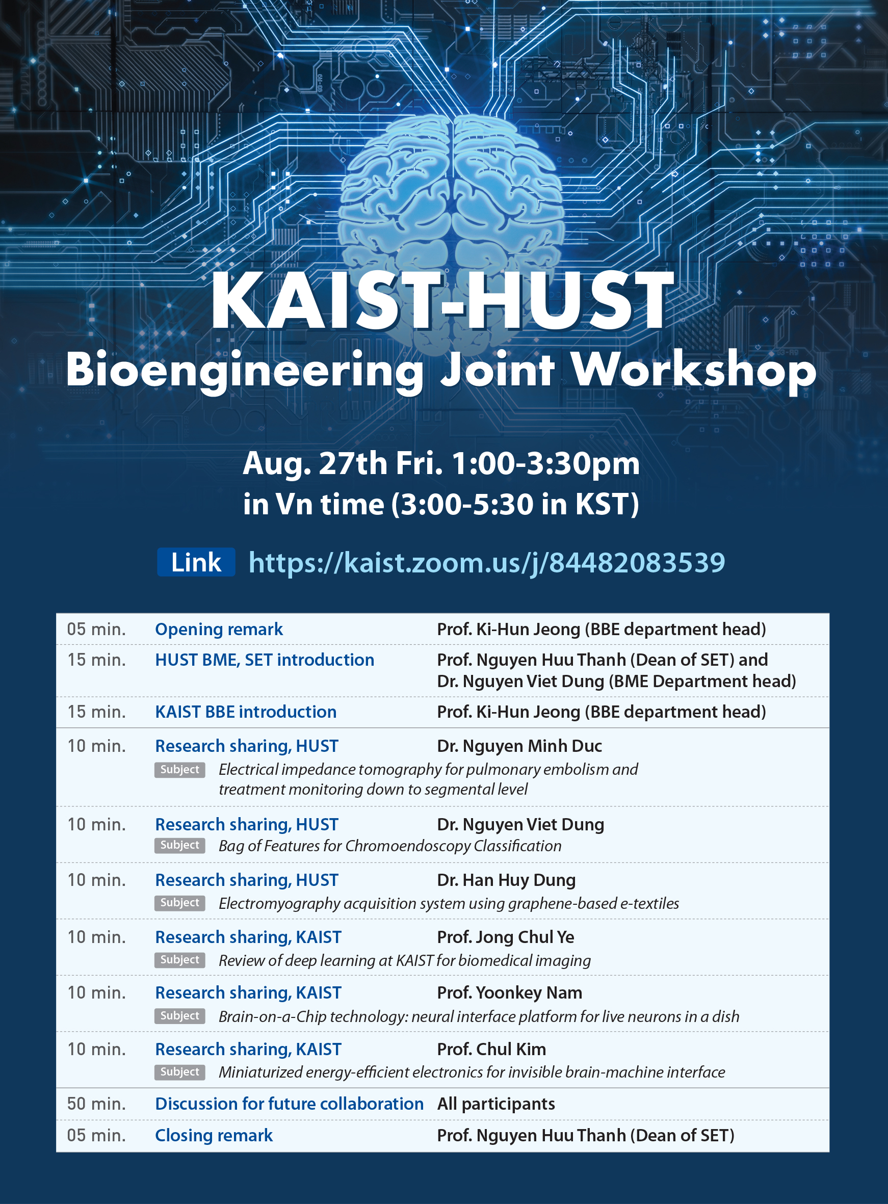 joint workshop_poster.jpg