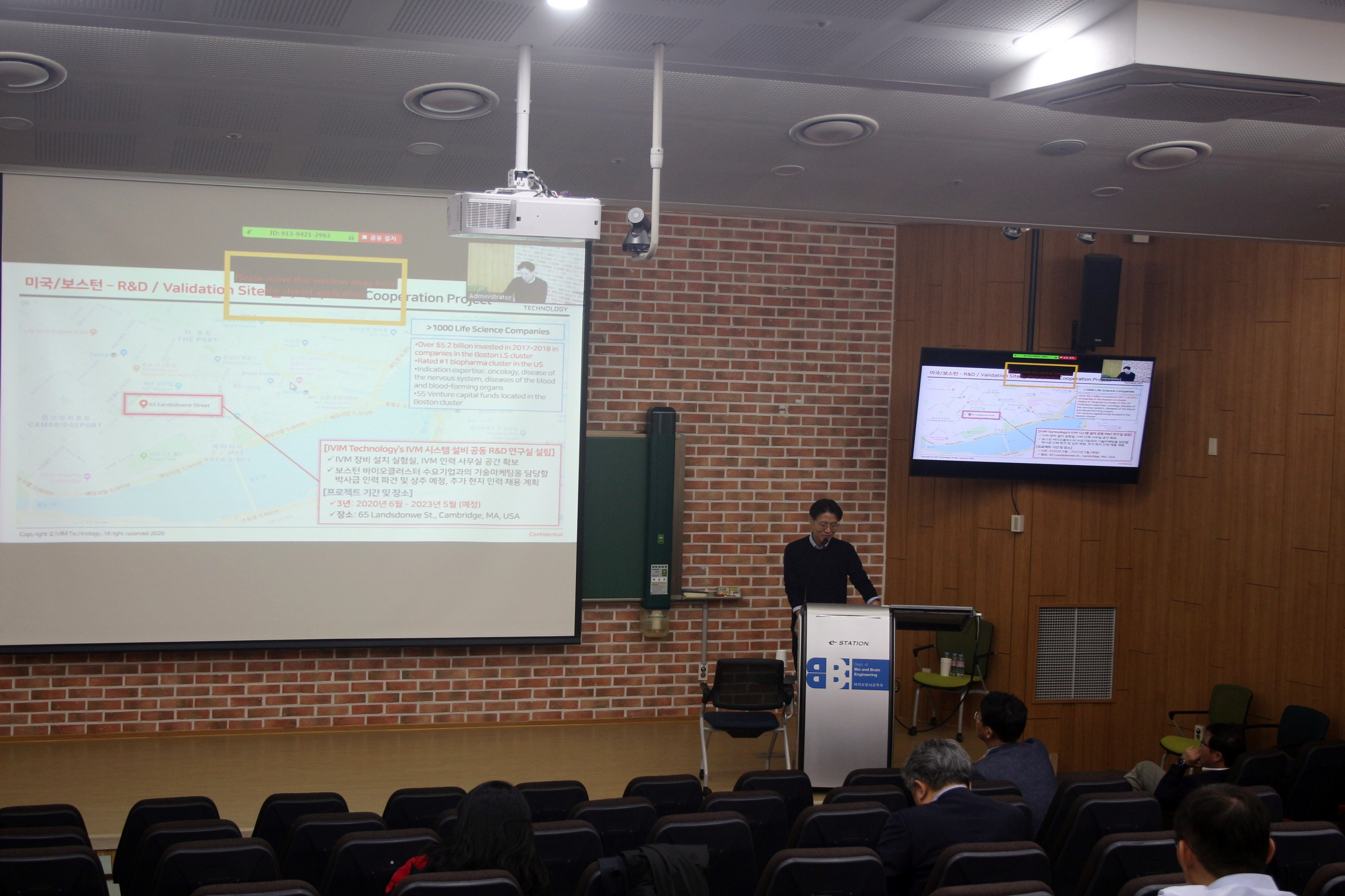 [학과동정] KAIST One Club Investment Relation (IR) 행사 개최.JPG