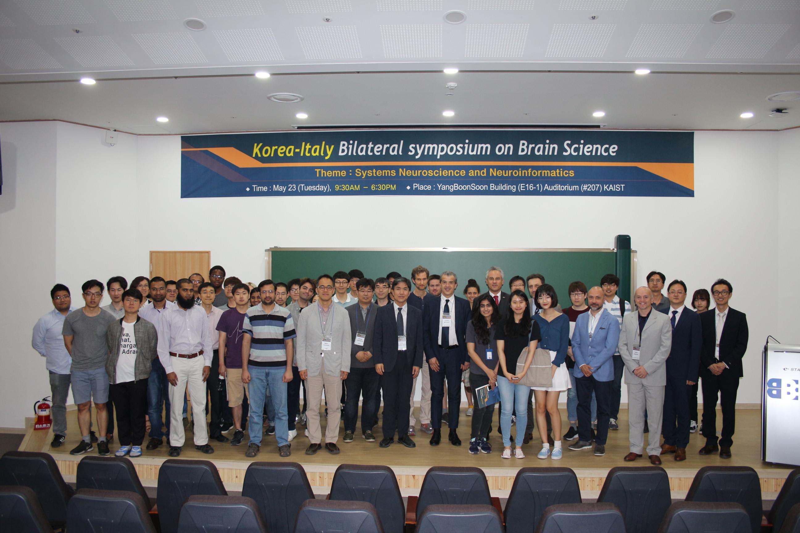 3. 2017심포지엄_뇌인지(17.5.23)Korea-Italy Bilateral Symposium on Brain Scienc.JPG