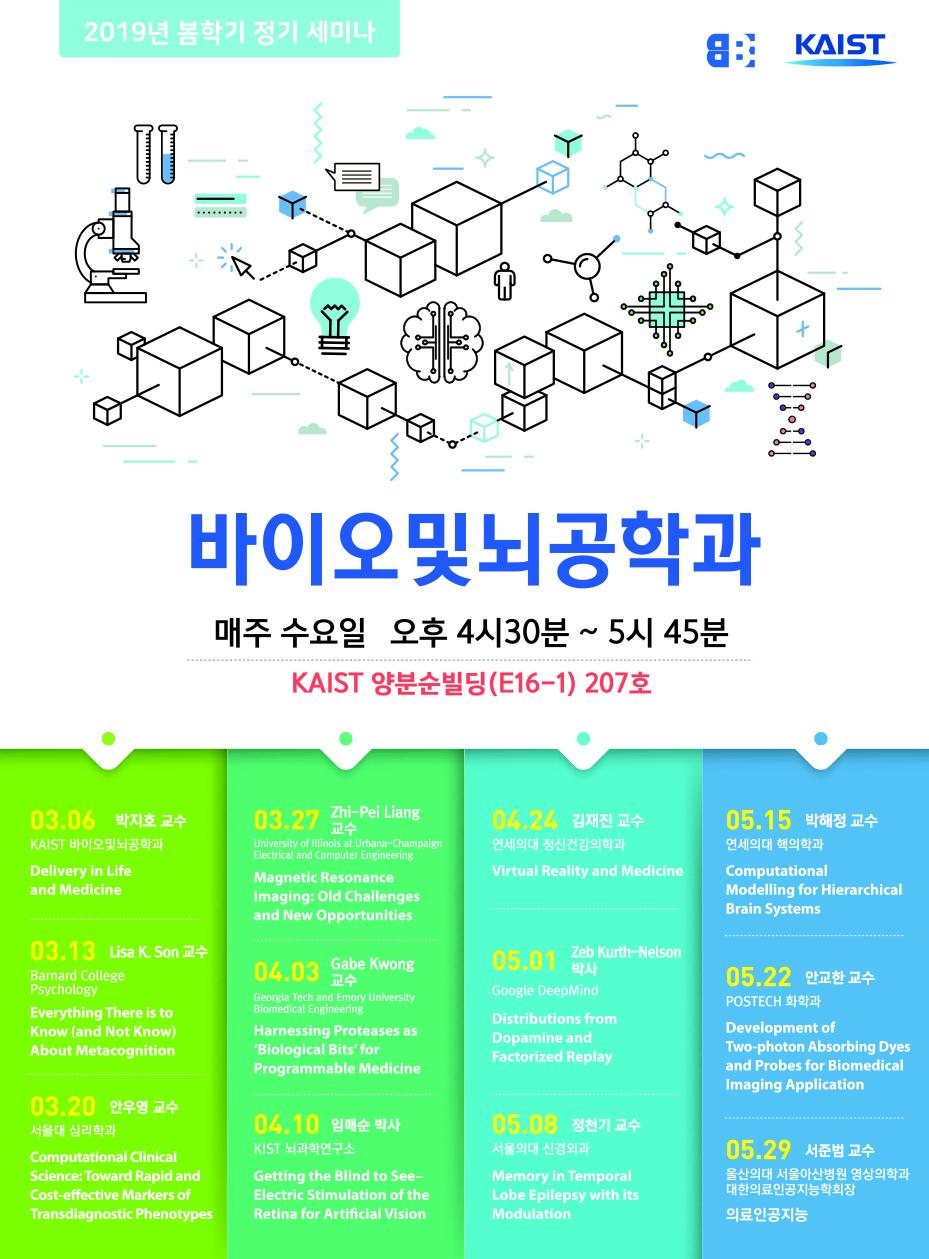 2019봄 포스터 최종0219.jpg