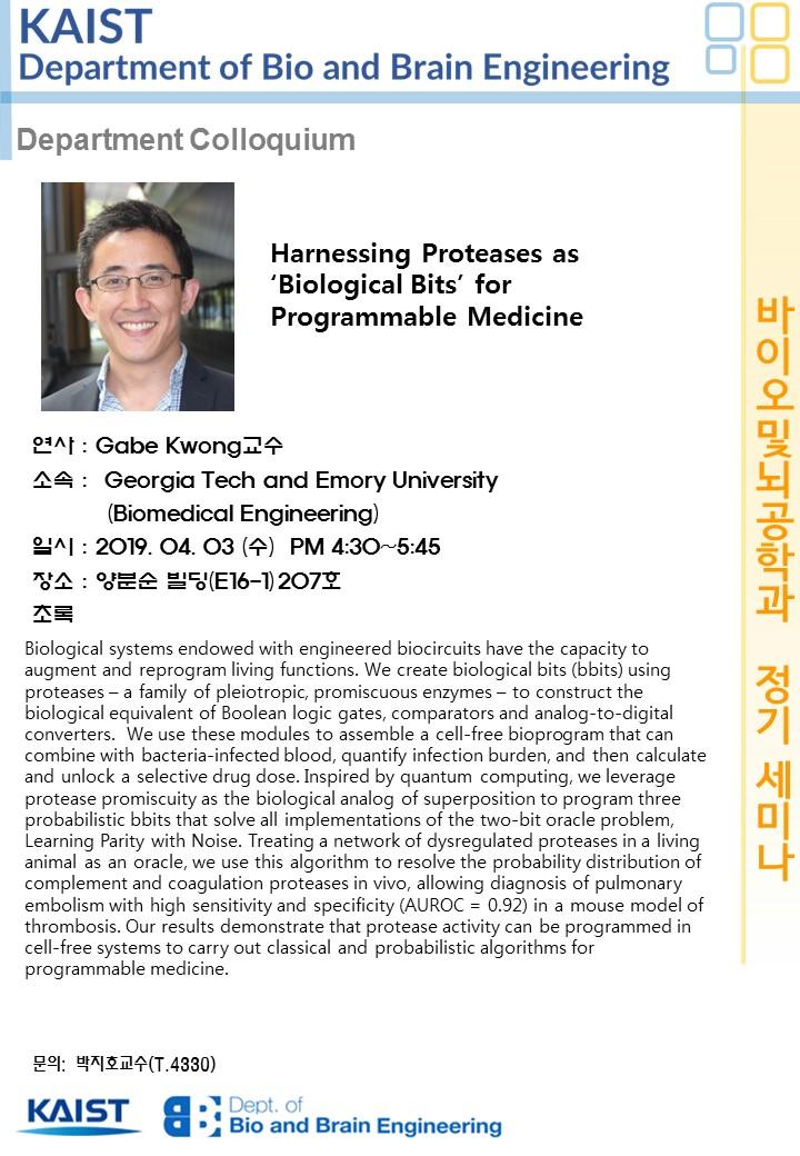 Professor Gabe Kwong_Department Colloquium(April 3).jpg