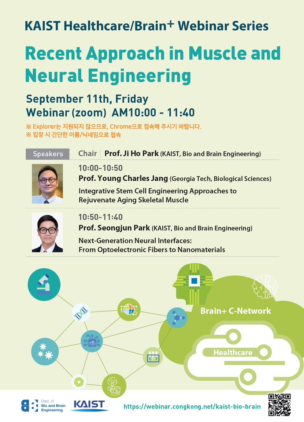 Recent Approach in Muscle and Neural Engineering, 2020.09.11.jpg