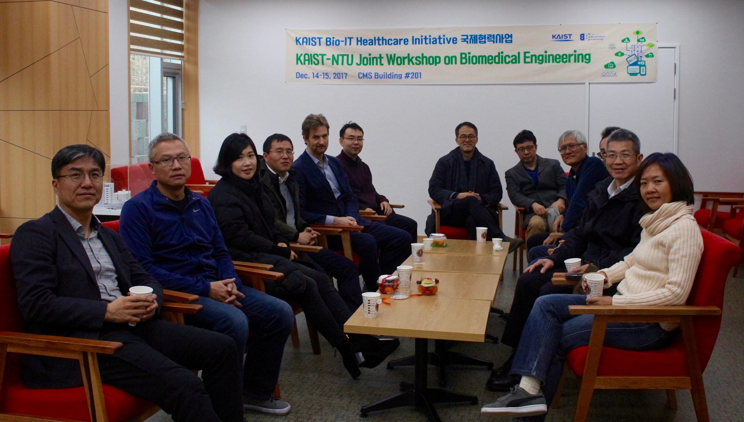 KAIST-NTU_Joint_Workshop_on_Biomedical_Engineering2.jpg